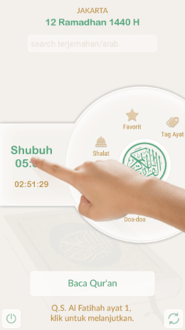 http://devmuslim.com/img_quran_wxs/menu_3